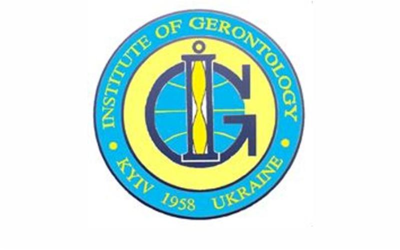 Институт геронтологии имени Д.Ф.Чеботарева НАМН Украины