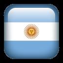 Лаборатории Аргентины, исследующие продление жизни