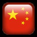 Лаборатории Китая, исследующие продление жизни