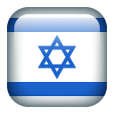 Лаборатории Израиля, исследующие продление жизни