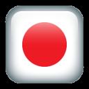 Лаборатории Японии, исследующие продление жизни