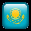 Лаборатории Казахстана, исследующие продление жизни