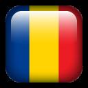Лаборатории Румынии, исследующие продление жизни