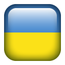 Лаборатории Украины, исследующие продление жизни