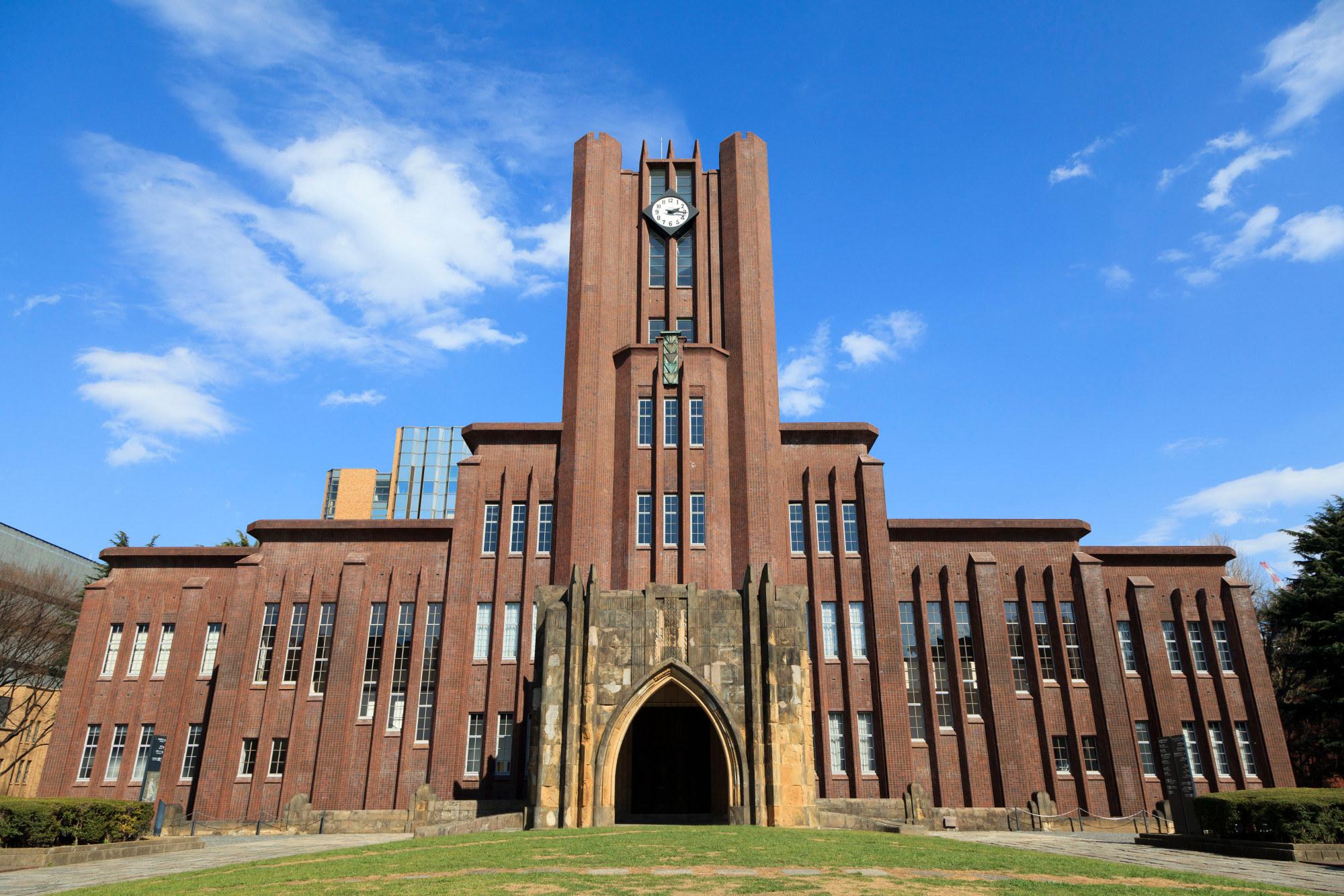 Токийский университет, Нуклеотиды